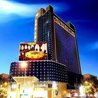 乌鲁木齐富丽华大酒店