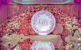 粉紫色甜美花朵系新娘最爱——你是我的小仙女~