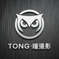 TONG·瞳摄影美学馆