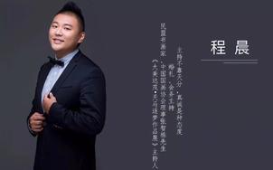 司仪程晨(橙子) 【四人婚礼执行团队】—橙色畅想