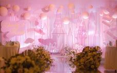 【Sugar苏格婚礼】《Pink 》粉色系婚礼