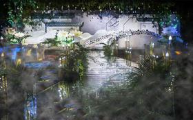 【婚礼印象】小桥流水 江南水乡