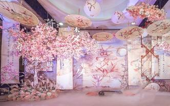 《夢》新中式婚礼 ,唯美浪漫含四大18999