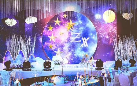 「梦幻星空」预约立减2200!婚礼场布+四大金刚