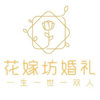 花嫁坊下载app领彩金37策划