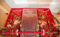 『蒂琳婚礼企划』红金火烈鸟婚礼