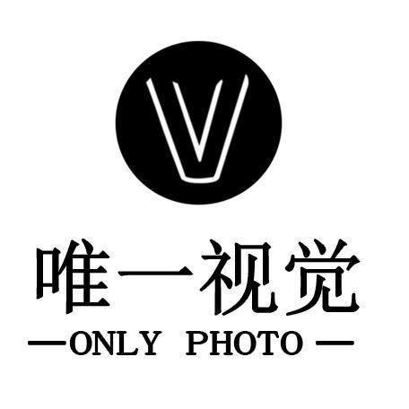 漯河唯一视觉婚纱摄影