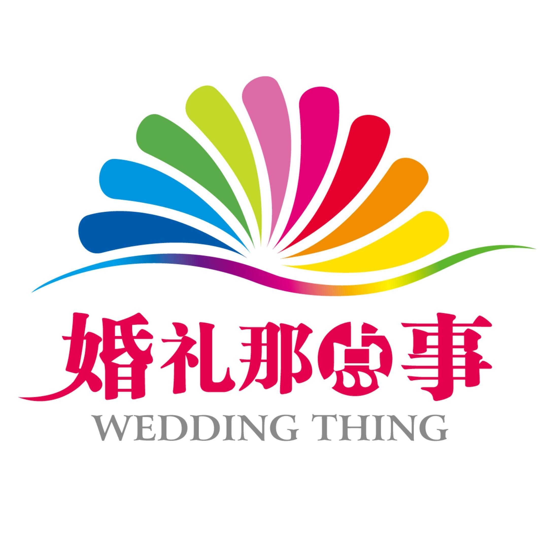 婚礼那点事婚礼策划