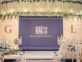 简约小森系婚礼布置效果图