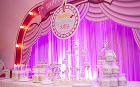 粉色旋转木马宝宝宴套餐