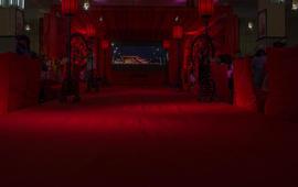 泸州汉式婚礼