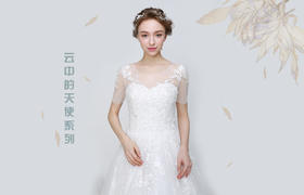 【Elegant】唯美飘逸纱袖蕾丝主纱