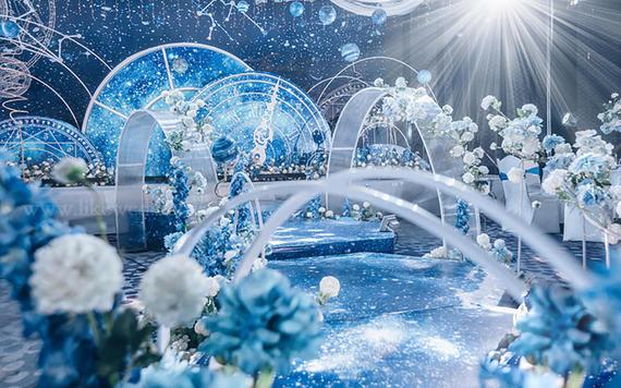 【新尚人】灯光效果满分丨含婚礼四大 蓝色星空主题