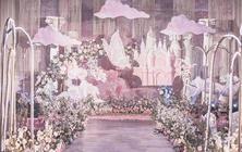 【沐堇婚礼企划】遇见 粉色城堡 梦幻婚礼