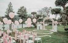 「念和」粉色派对 户外浪漫西式婚礼