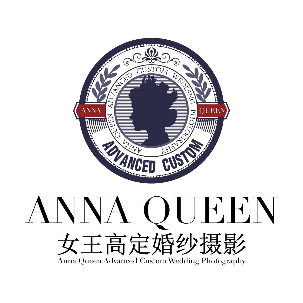 女王高定下载app送36元彩金摄影