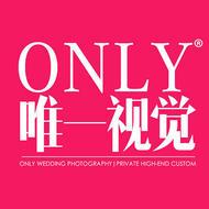 唯一视觉婚纱照摄影工作室(武昌店)