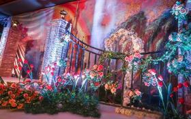 梦幻城堡主题婚礼《旖旎之梦》