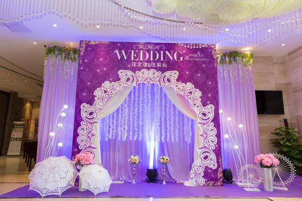 【千色阁.婚礼会馆】-唯美浪漫紫主题婚礼