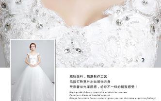 [超值租赁]精致系列定制婚纱礼服