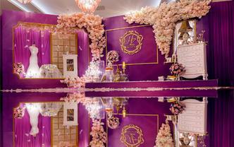 紫粉色系的欧式复古温馨家庭风婚礼