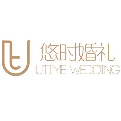 UTime悠时下载app领彩金37