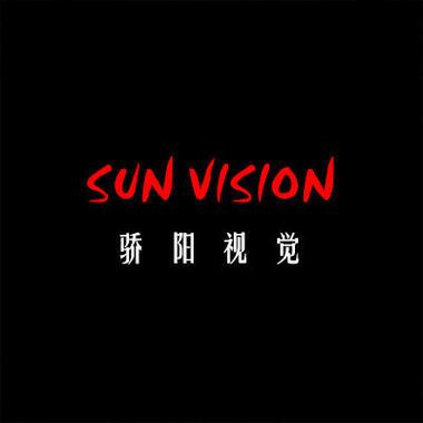 SUN VISION  骄阳视觉