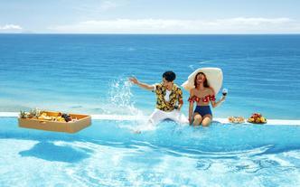 券后4288+3天海景酒店+MV注册送35元的体验金+全国包邮