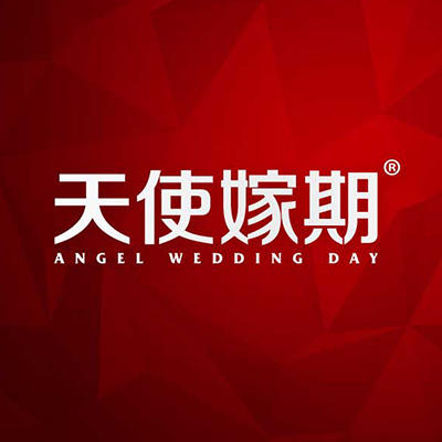 厦门天使嫁期婚纱摄影