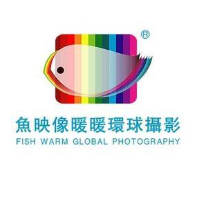 鱼映像环球旅拍