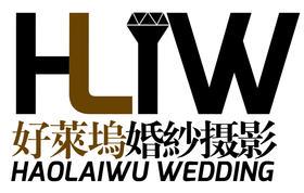 好莱坞婚纱摄影(南山店)