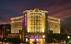 登喜路国际大酒店
