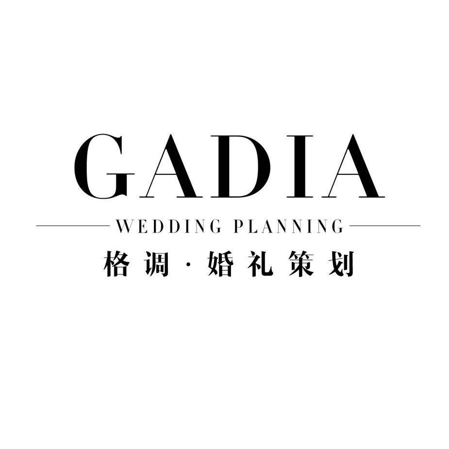 宁波格调婚礼策划