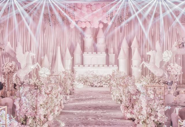 《粉色婚礼以梦为马》-松北香格里拉