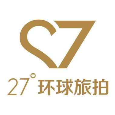 27°环球旅拍婚纱摄影旗舰店