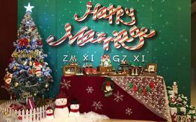 【品缘·印记圣诞主题婚礼--雪人】