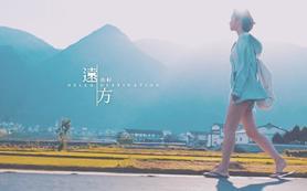 云南旅拍升级套餐-时代制片
