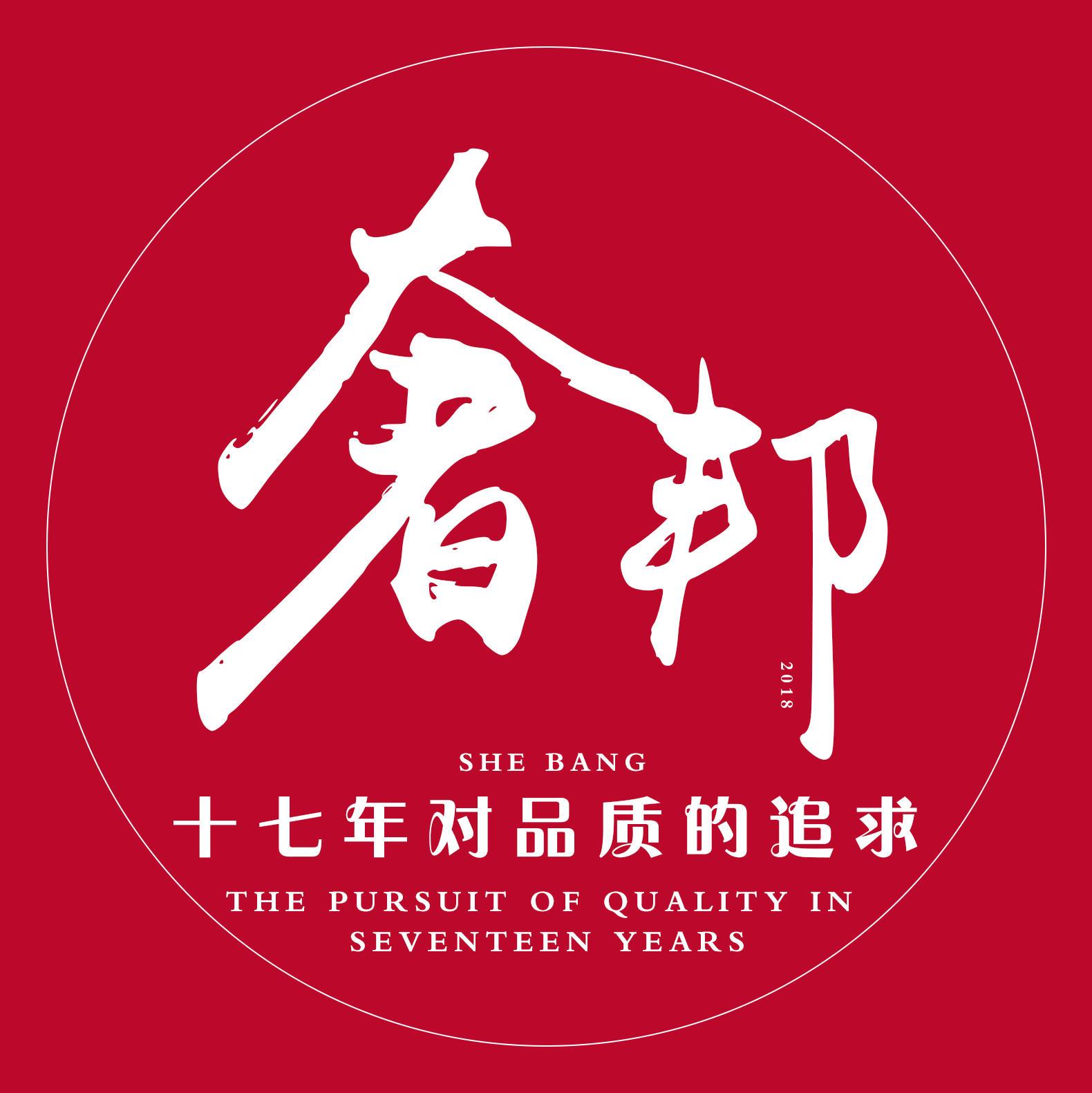 丽江奢邦全球旅拍-云南店