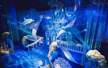 【爱想定制】· 城堡酒店|冰蓝色系|海底古堡