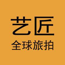 艺匠全球旅拍西藏站