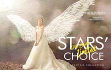 全新《STARS'CHOICE》明星同款场景