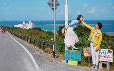 【日本冲绳】冲绳婚纱照写真+赠抵金券+专车出游