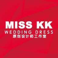 MissKK婚纱礼服高级定制