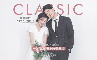 2019全新《CLASSIC》系列