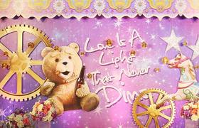 梦幻游乐场小熊主题婚礼