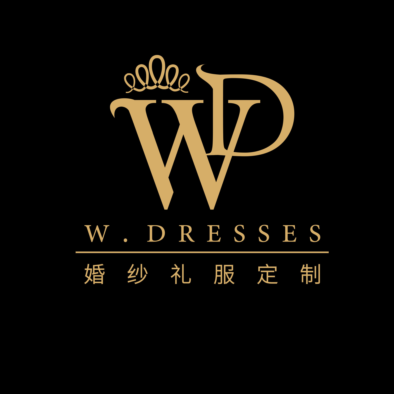 W.DRESSES婚纱礼服定制