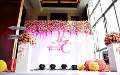 粉色系满天星J&C主题婚礼