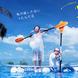 【双城旅拍】重庆+三亚  三天两晚精品酒店+游艇