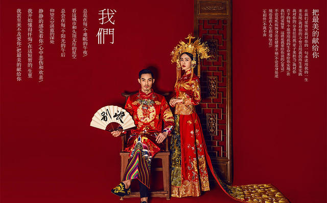 唯爱视觉-中国风系列-我们系列
