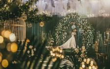 【生命】 绿色森系主题婚礼—好百年婚礼中心